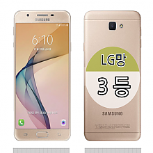 LTE폰/ 갤럭시 온7(16형)