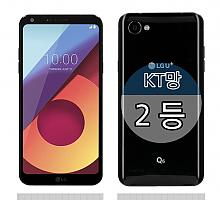 LTE스마트폰 / LG Q6